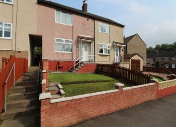 Thumbnail 2 bedroom terraced house for sale in Rothesay Crescent, Coatbridge, North Lanarkshire