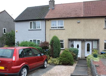 2 bed terraced house for sale in Craigie Road, Hurlford KA1
