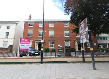 Thumbnail Office to let in 93-95 Hagley Road, Edgbaston, Birmingham