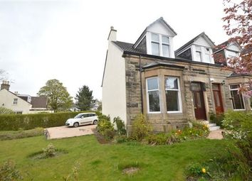 Thumbnail 3 bed terraced house for sale in Whitehill Avenue, Stepps, Glasgow