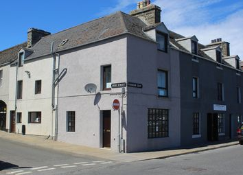 Thumbnail Retail premises for sale in Rose Street, Harbor Quay, Wick, Caithness