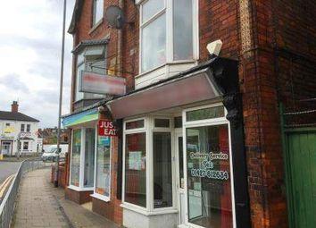 Thumbnail Retail premises for sale in Gainsborough DN21, UK