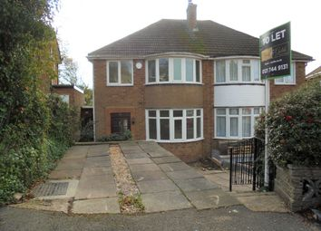 Thumbnail 3 bed semi-detached house to rent in Eden Road, Solihull