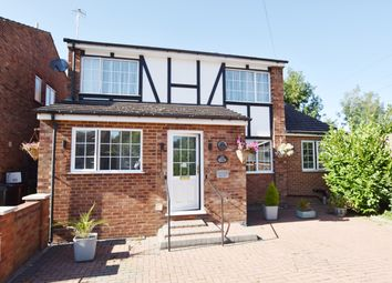 Thumbnail 5 bed detached house for sale in Reedham Close, Bricket Wood, St.Albans