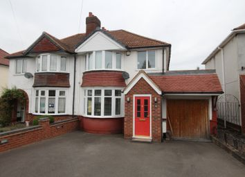 Thumbnail 3 bed semi-detached house for sale in Oak Crescent, Tividale, Oldbury, West Midlands