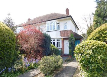 Thumbnail 1 bedroom flat to rent in Warwick Road, Thames Ditton