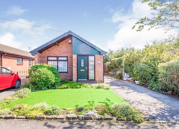 Thumbnail 2 bed bungalow for sale in Westbourne Road, Underwood, Nottingham