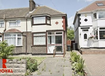 Thumbnail 2 bedroom end terrace house to rent in Blakeley Hall Road, Oldbury