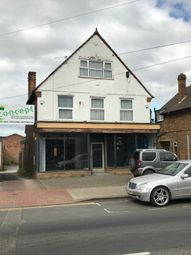 Thumbnail Retail premises to let in Derby Road, Stapleford