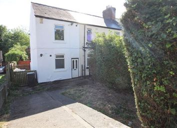 Thumbnail 3 bed end terrace house for sale in Stradbroke Avenue, Richmond, Sheffield