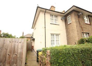 Thumbnail 2 bedroom property for sale in Balliol Road, London
