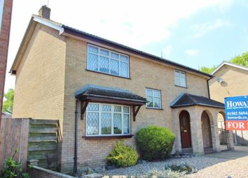 Thumbnail 4 bedroom detached house for sale in Long Meadow Walk, Carlton Colville