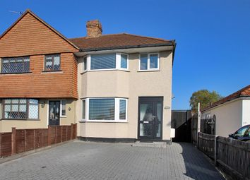 Thumbnail 3 bed end terrace house for sale in Blackfen Road, Sidcup, Kent