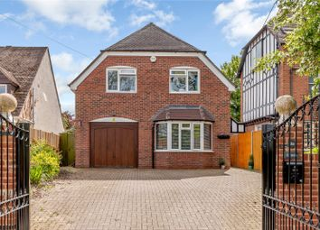 Thumbnail 5 bed detached house for sale in The Avenue, Churchdown, Gloucestershire