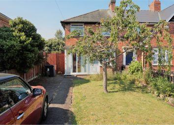 Thumbnail 3 bed end terrace house for sale in Neasden Grove, Kingstanding