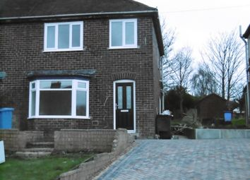 Thumbnail 3 bed semi-detached house to rent in Woodhouse Lane, Beighton, Sheffield