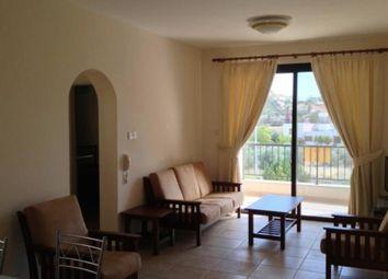 Thumbnail 1 bed apartment for sale in Pissouri Village, Pissouri, Cyprus