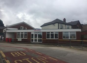 Thumbnail Retail premises to let in Unit 2, Bus Station, Heswall