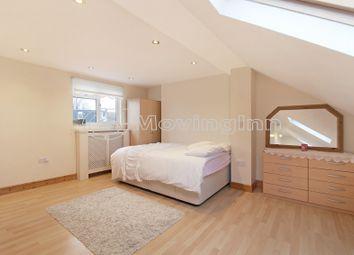Thumbnail Room to rent in Hambro Road, Streatham