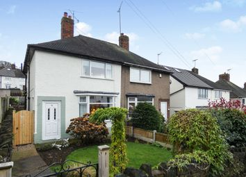 Thumbnail 2 bed semi-detached house for sale in Tapton Vale, Chesterfield
