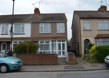 Thumbnail 3 bedroom property to rent in Gospel Oak Road, Holbrooks, Coventry