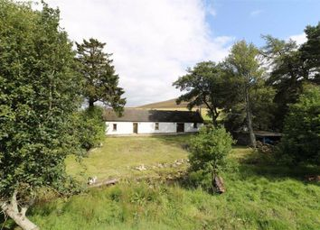 Thumbnail 2 bed cottage for sale in Glenrinnes, Keith