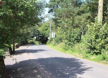 Thumbnail Land for sale in Plot 1 Millrigg Road, Wiston, Biggar