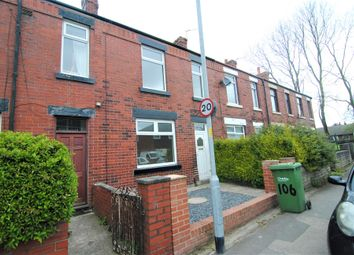 Thumbnail 3 bedroom terraced house to rent in Chapel Lane, Coppull