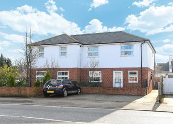 Thumbnail 2 bedroom flat for sale in Horton Court, Banbury