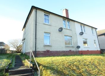 Thumbnail 1 bed flat to rent in Cameron Crescent, Hamilton