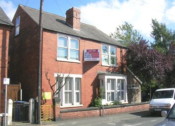 Thumbnail Office for sale in 1 St Margaret's Drive, Chesterfield