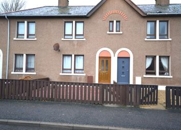 Thumbnail 2 bed terraced house to rent in Dunain Road, Inverness