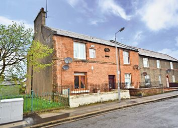 Thumbnail 1 bed flat for sale in Georges Avenue, Ayr