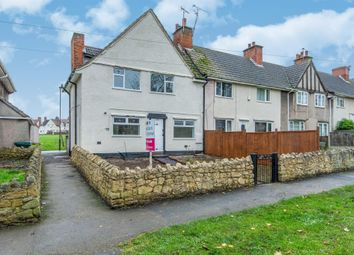 3 bed end terrace house for sale in West Avenue, Woodlands, Doncaster DN6