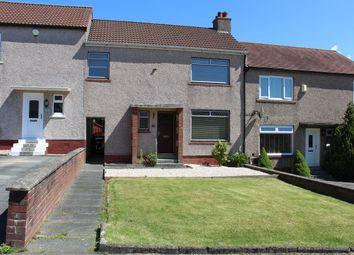 Thumbnail 3 bed terraced house for sale in Kinnoull Road, Kilmarnock