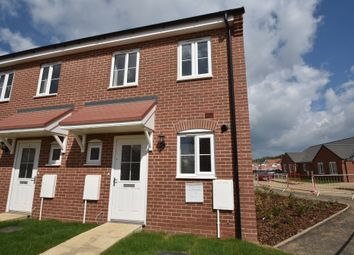 Thumbnail 2 bedroom end terrace house for sale in Wakelin Close, Great Cornard, Sudbury