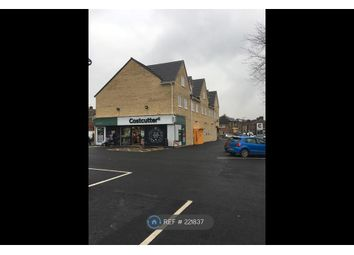 Thumbnail 2 bed flat to rent in Darfield, Barnsley