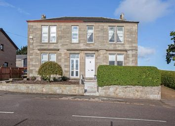 Thumbnail 2 bed property for sale in Southfield Road, Blackwood, Lanark, South Lanarkshire