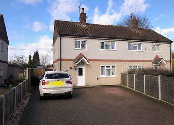 Thumbnail 3 bedroom semi-detached house for sale in Holt Road, Fakenham