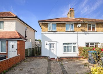 Thumbnail 2 bed semi-detached house for sale in Violet Lane, Croydon
