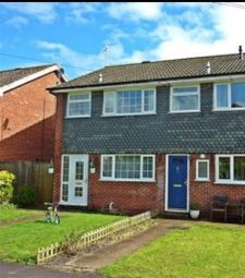 Thumbnail 3 bed property to rent in Bourne End SL8, Furlong Close, P3923