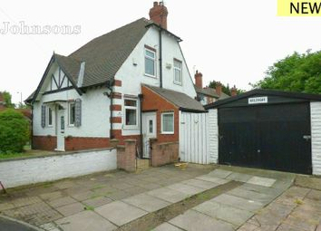Thumbnail 2 bed detached house for sale in Northfield Road, Sprotbrough, Doncaster.