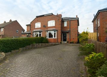 3 bed semi-detached house for sale in Wigan Road, Ormskirk L39