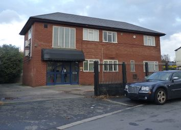 Thumbnail Office to let in Park Street, Wigan