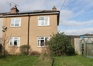 Thumbnail 3 bed semi-detached house for sale in Weston Road, Long Ashton, Bristol