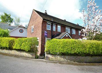 Thumbnail 3 bed end terrace house for sale in Elm Crescent, Alderley Edge