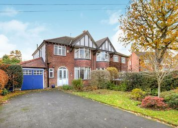 Thumbnail 3 bed semi-detached house for sale in Oak Drive, Bramhall, Stockport
