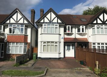 Thumbnail 3 bed semi-detached house for sale in Blenheim Close, Wallington