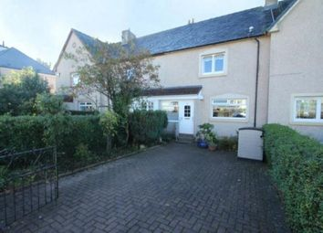 Thumbnail 3 bed terraced house for sale in South Commonhead Avenue, Airdrie, North Lanarkshire
