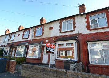 Thumbnail 2 bed town house to rent in Westbury Road, Edgbaston, Birmingham
